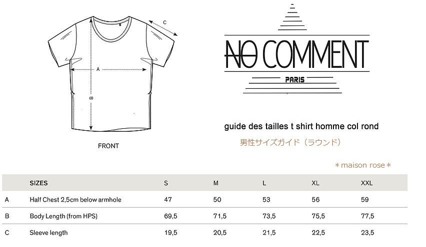 NO COMMENT PARIS *t-shirt hipster kate moss boxing*