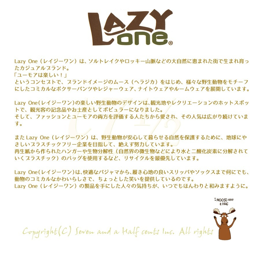 LazyOne キッズ パジャマ Happy Camper 120 [即発]