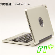 ipad mini4 キーボード ケース bluetooth iPadmini/2/3ケース