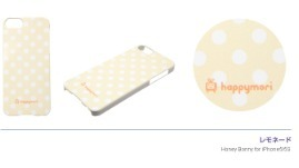iPhone SE/5/5sケース Happymori Honey Bonny Bar ハッピーモリ
