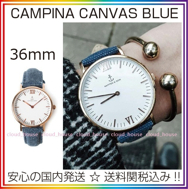 送料関税込【KAPTEN&SON】CAMPINA CANVAS BLUE 36mm☆国内発送