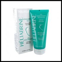 HELIABRINE♥slimming gel  お得な2点セット