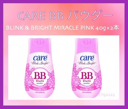 CARE BBパウダー BLINK & BRIGHT MIRACLE PINK2個セット