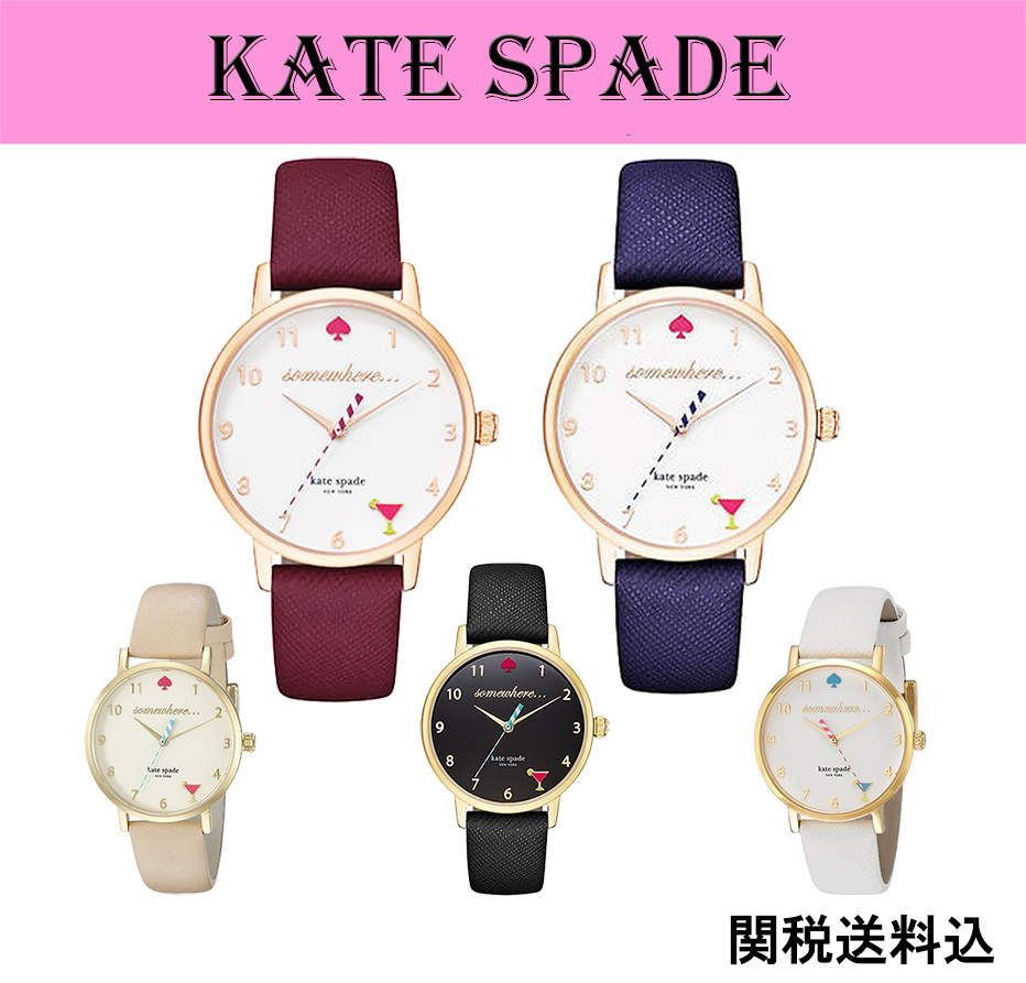 kate spade 5o'clock happy hour metro 腕時計