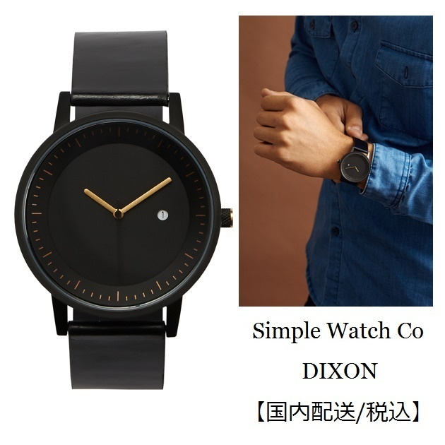 Unisex&simple design♪ Simple Watch Co★Dixon★ レザー腕時計