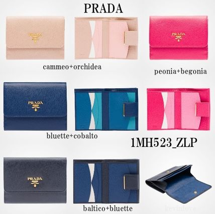 sold out inevitable PRADA SAFFIANO bifold wallet multicolor