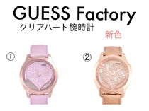 GUESS FACTORY☆クリアハート腕時計 (2色)