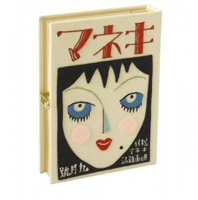 The Olympia Le Tan BLUE EYES BOOK