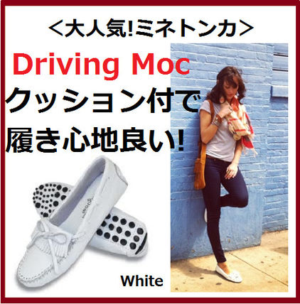 Driving Moc White tax refund service.