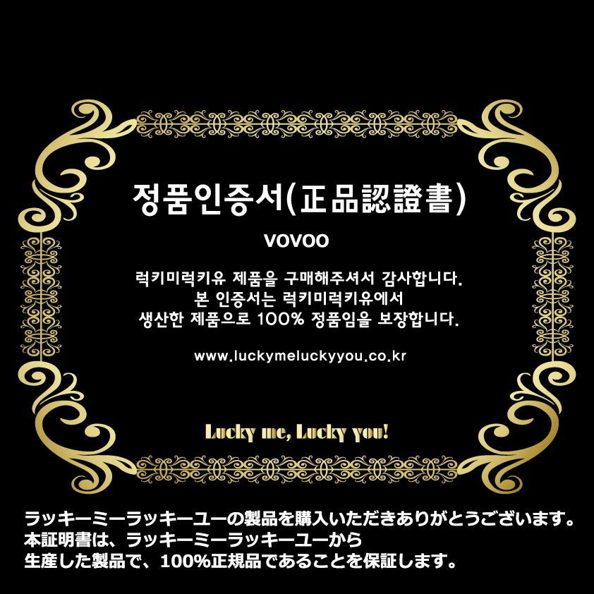 「LuckyMe LuckyYou」 イニシャル 斜線 Initial oblique ケース