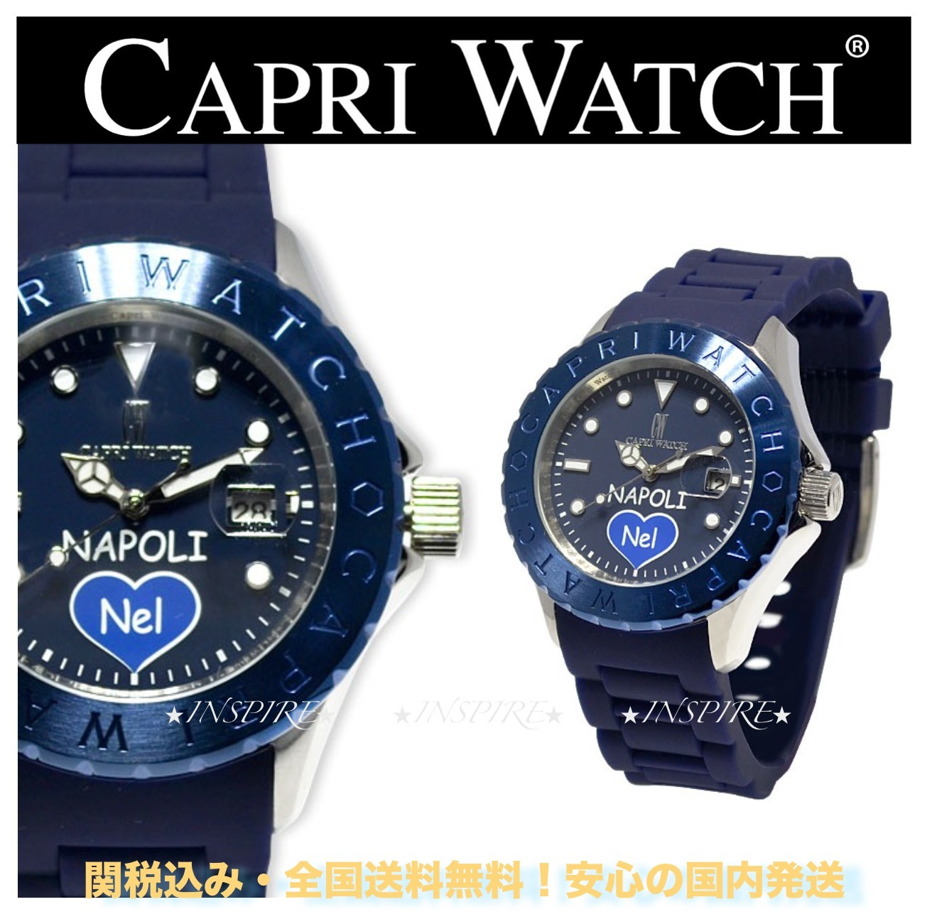 ◆CAPRI WATCH◆NAPOLI ♡ ブルーウォッチ【Art.5283】