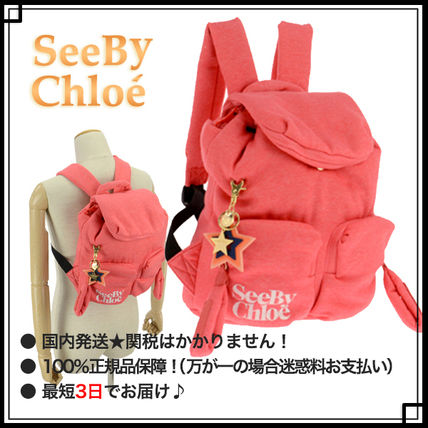 See by Chloe マザーズバッグ 【SEE BY CHLOE】マザースリュック ◆ ピンク コットン 国内発送
