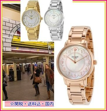 送料込★kate spade Gramercy Mother of Pearl Dial Watch