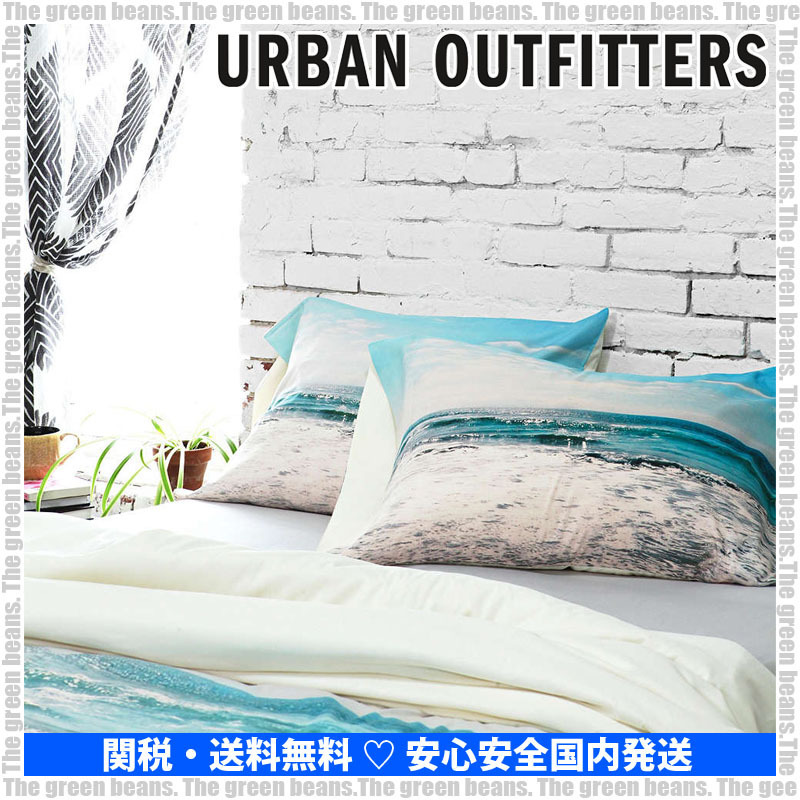 New-Urban Outfitters 枕カバーセット 2枚入-Lisa Argyropoulos-