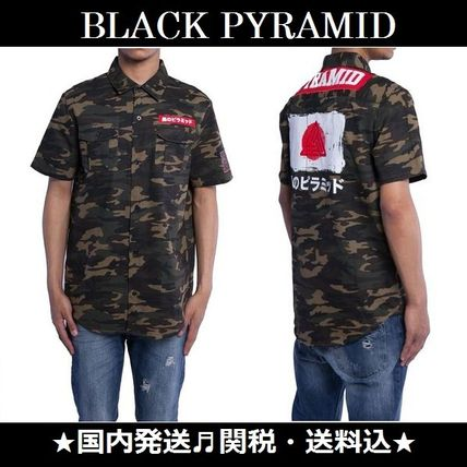 Chris Brown BLACK PYRAMID camouflage xJapanese t-shirt