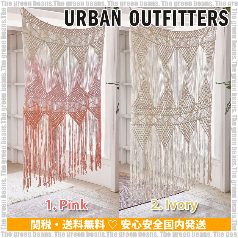 Stores Like Urban Outfitters Home Decor 28 Images 14