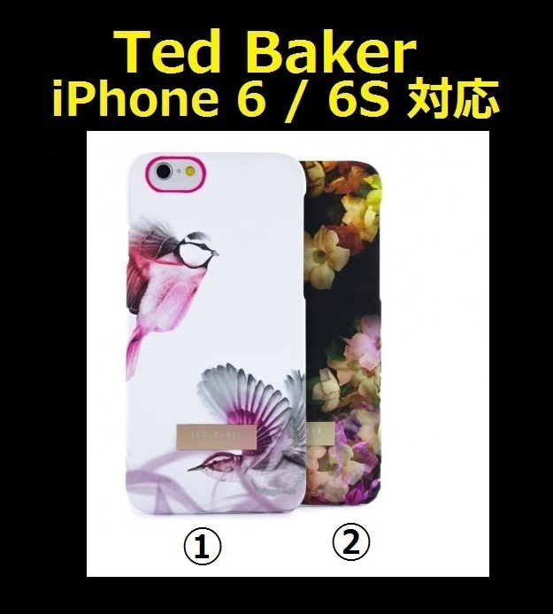 TED BAKER テッドベイカー Phone6/6S ケース   ■K109