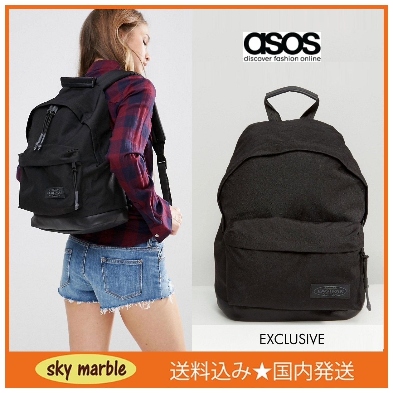 asosセレクト★Eastpak Exclusive Wyoming バックパック♪