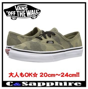 20cm〜24cmまで☆大人もOK【VAVS】Vans Kids Authentic