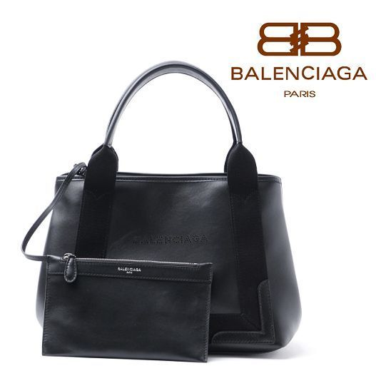 16AW ☆Balenciaga☆ NAVY Leather CABAS S トート NOIR♪