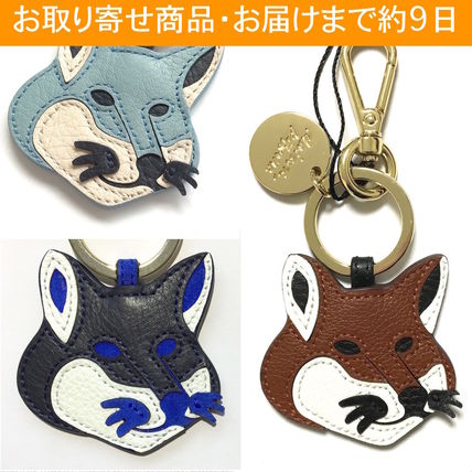 Fox/'s Head Crome Keyring