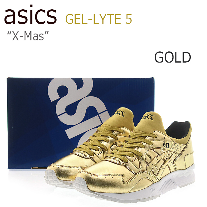 asics Gel Lyte 5 Holiday Pack X-MAS アシックス ゲルライト5