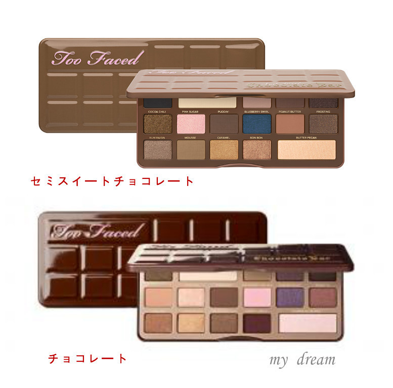Too Faced♪人気のチョコレートバーアイシャドウ♡