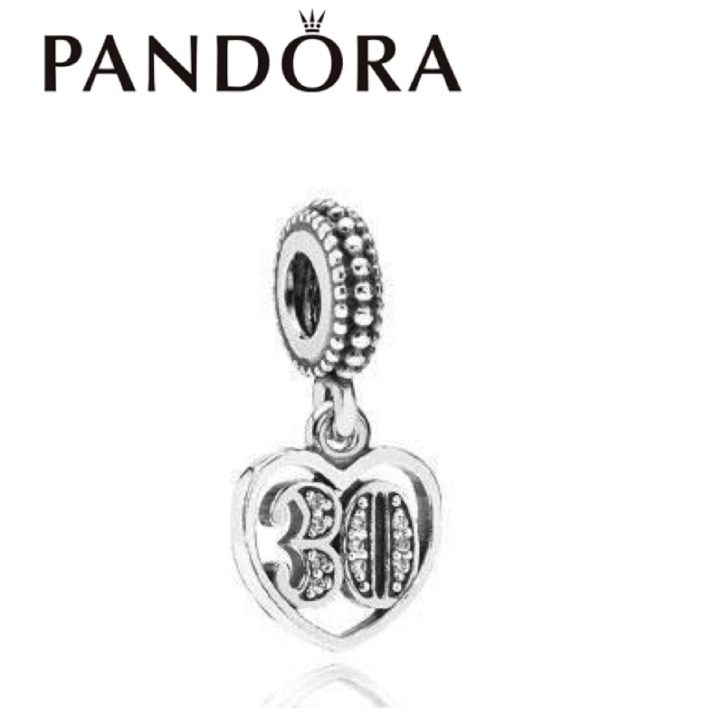 注目!PANDORA/パンドラ/30 Years of Love Dangle Charm