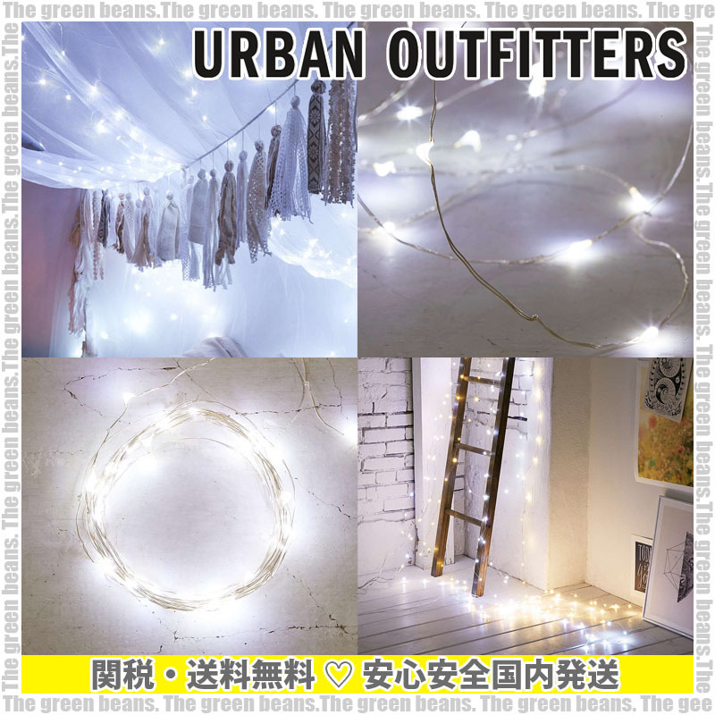 Urban Outfitters☆Galaxy String LED ライト ロング 457cm
