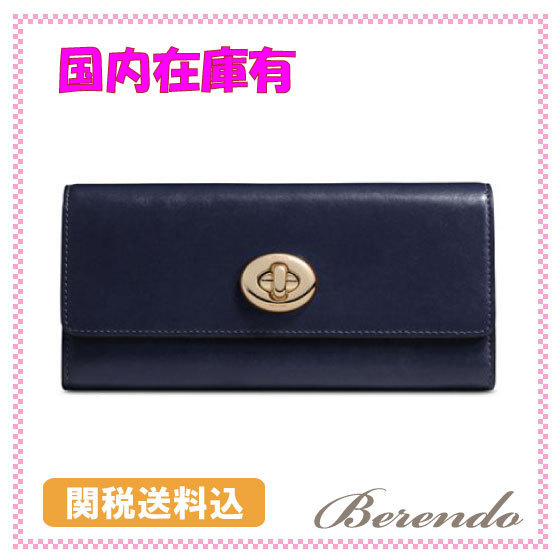 SALE★国内発送★COACH Turnlock Slim Envelope 財布 ネイビー