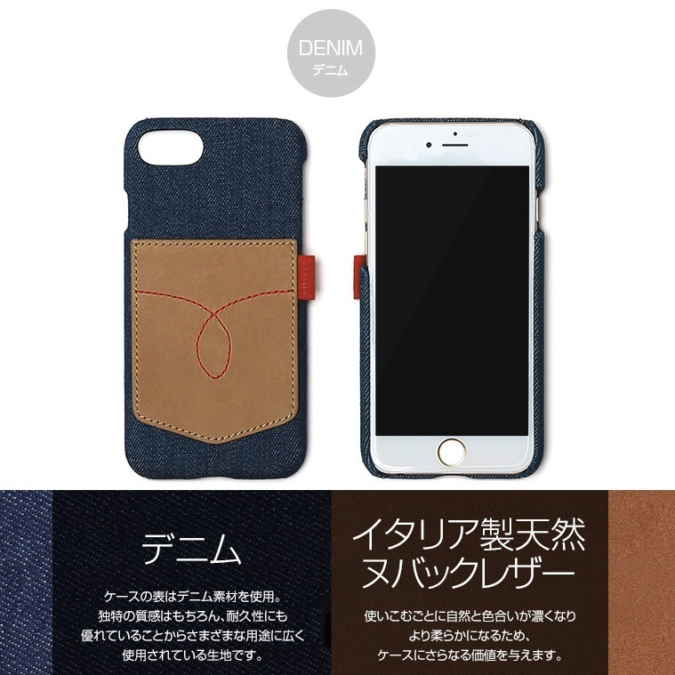 ♪iPhone7 ケース ZENUS Denim Vintage Pocket Bar 本革♪