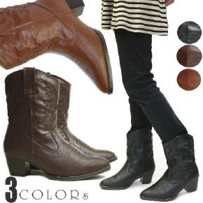 Super popular authentic short Western series boots