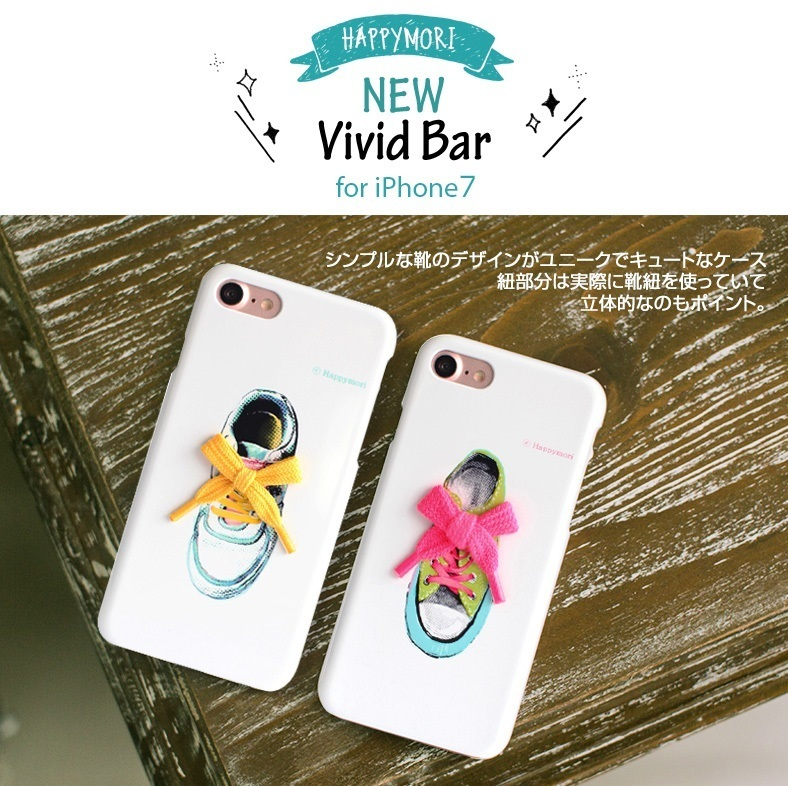 ♪iPhone7 Plus ケース Happymori New Vivid Bar ♪