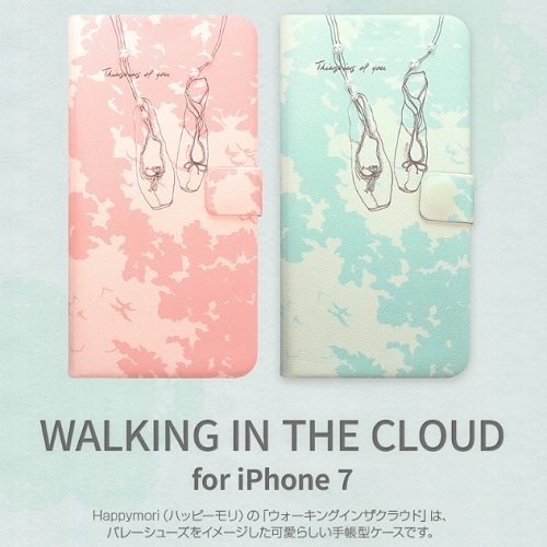 iPhone7 ケース 手帳型 Happymori Walking in the cloud