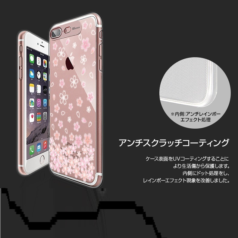 iPhone7 Plus イルミネーションケース SG Clear Hard Art
