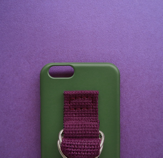 (SECOND UNIQUE NAME) SUN CASE DEEP GREEN PURPLE