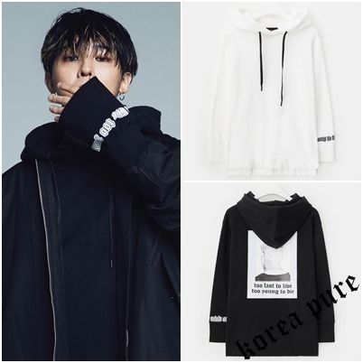 8 X G-Dragon Back Print Hoodie_GD Collaboration / Unisex