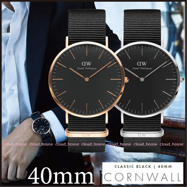 送料&税込Daniel Wellington★CLASSIC BLACK★40mm♪国内発送