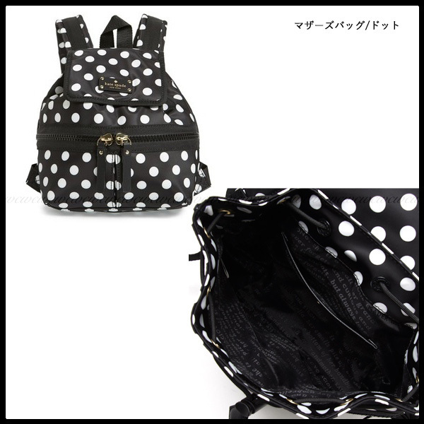 kate spade♠ママ応援セット リュック&母子手帳ケース