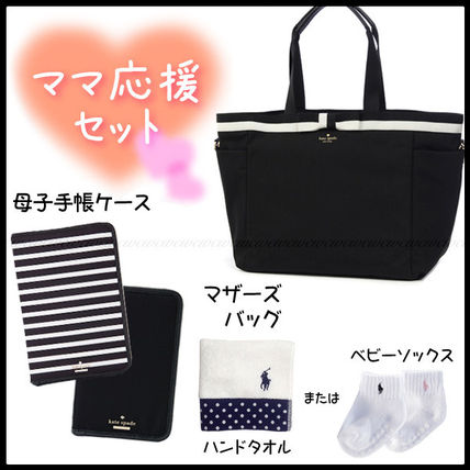 kate spade new york マザーズバッグ kate spade♠ママ応援セット リュック&母子手帳ケース