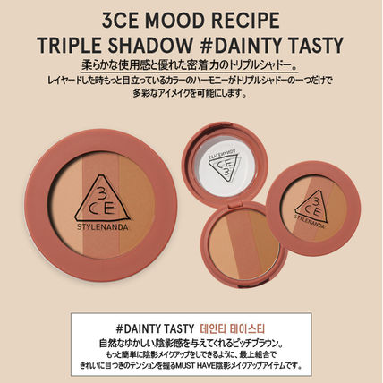3 CONCEPT EYES アイメイク [NEW]3CE MOOD RECIPE TRIPLE SHADOW _トリプルシャドー(2)