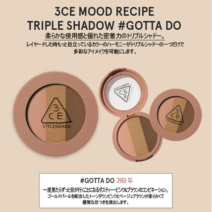3 CONCEPT EYES アイメイク [NEW]3CE MOOD RECIPE TRIPLE SHADOW _トリプルシャドー(4)