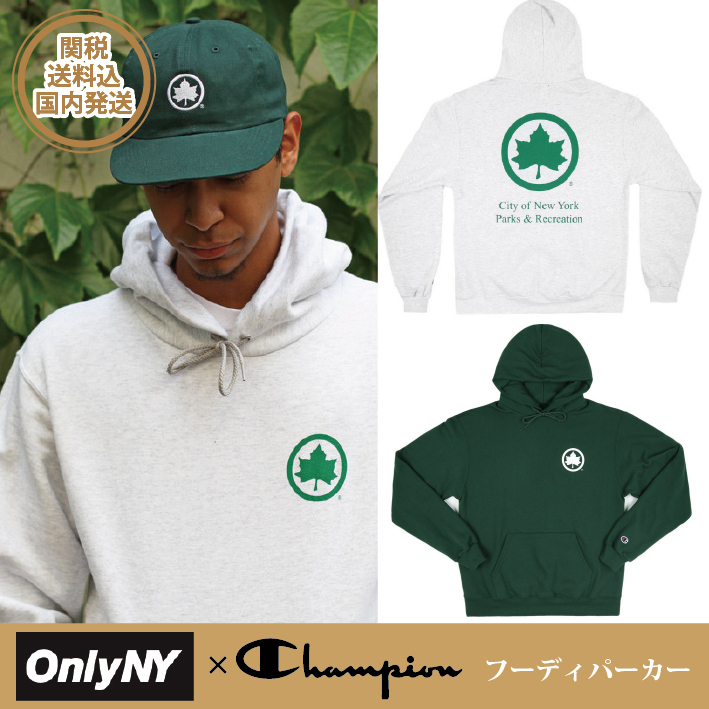 ONLY NY*Champion コラボフーディパーカー 関送込+国内発送