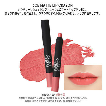 3 CONCEPT EYES チーク [NEW]3CE BLUSHED KIT _ブラッシャーキット(Set)(4)