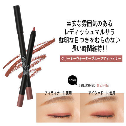 3 CONCEPT EYES チーク [NEW]3CE BLUSHED KIT _ブラッシャーキット(Set)(5)