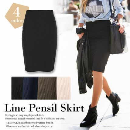 Tight skirt stretching for the knee-length pencil skirt /
