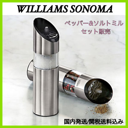 Williams-Sonoma electric pepper and salt mill set