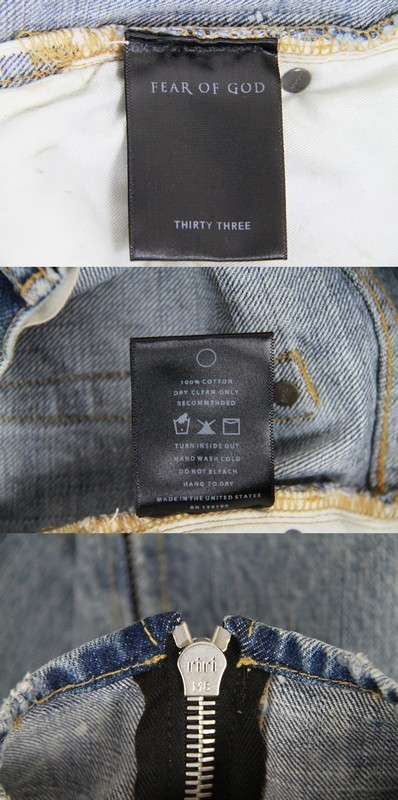 FEAR OF GOD SELVEDGE DENIM VINTAGE INDIGO JEAN Size 32
