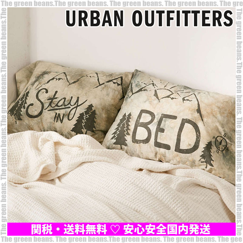 New☆Urban Outfitters 枕カバーセット 2枚入 -Stay In Bed-