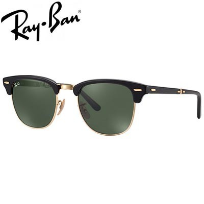 Ray Ban レイバン CLUBMASTER FOLDING RB2176 901 51